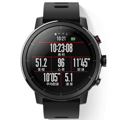 Xiaomi Huami Amazfit, smartwatch para el día a día de deportistas.